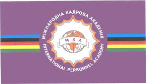 The International Personnel Academy