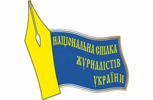 National Union of Journalist of Ukraine