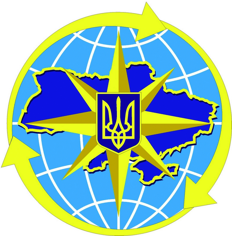 State Migration Service of Ukraine